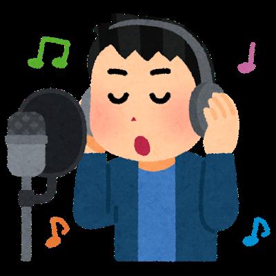 music_recording_singer_man.png