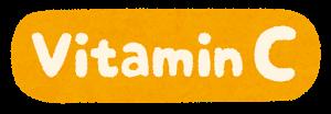 vitamin_eng07_c.png