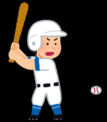 baseball_batter.png