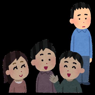 communication_nigate_shifuku (4).png