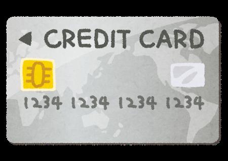 credit_card_platina_silver (1).png
