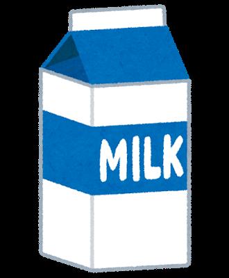 drink_milk_pack.png