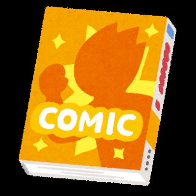entertainment_comic (3).png