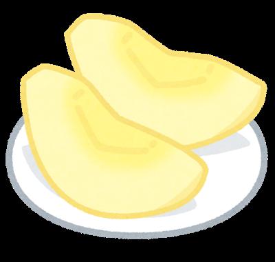 fruit_apple_cut.png