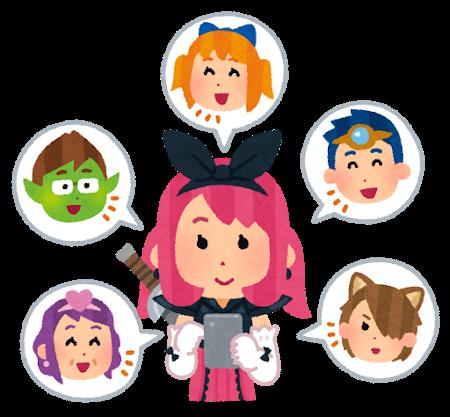 game_social_sns_happy.png