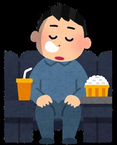 movie_man_sleep.png