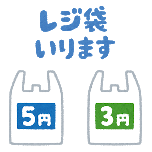 rejibukuro_irimasu_53.png