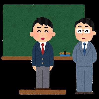 school_kokuban_happyou_tenkousei_man.png