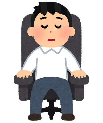 sleep_inemuri_reclining_chair_man.png