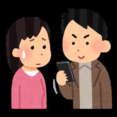 smartphone_couple_tsukau_man.png