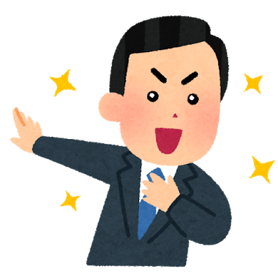 syukatsu_jiko_appeal_man.png