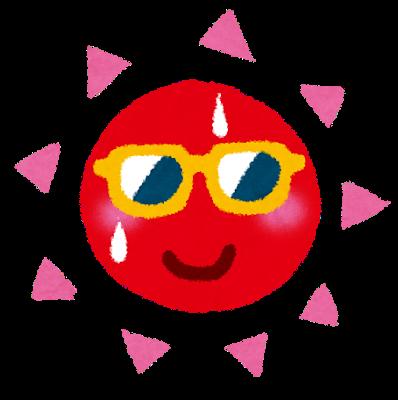 taiyou_sunglass.png